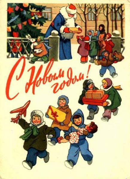 Ded Moroz propaganda