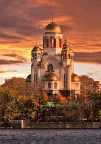 Cattedrale Sul Sangue
