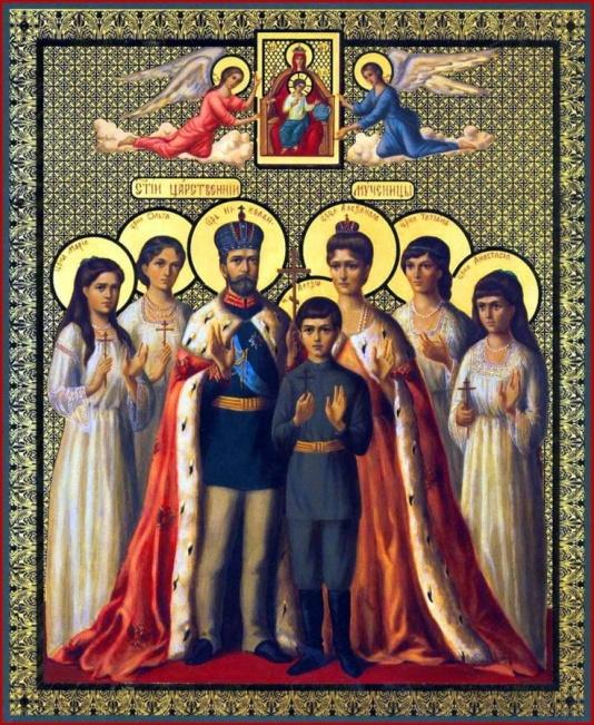 Icona Famiglia Imperiale