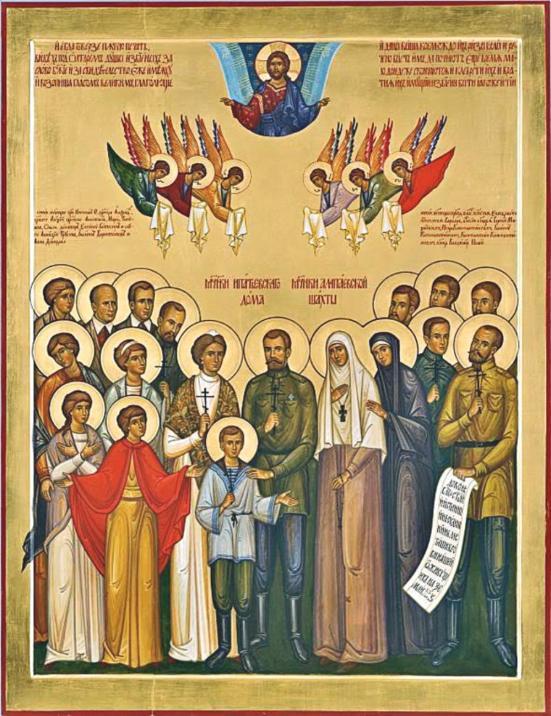 Icona Romanov e Servitori